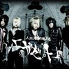 viSuaL-kEi-l0ve