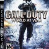 Call-Of-Duty-Officiele