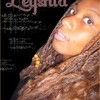 leyshia-officiel