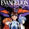 evangelion024