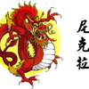 coeur-de-dragon-42