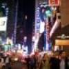 newyorkIloveyou