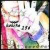 kokita156