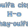oulfa-city-rap