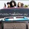 Ficti0n-TokioH0tel-x