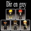 direngrey-picture