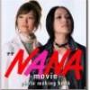 nana-filme-2