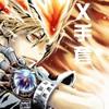 Lord-Tsuna