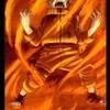 Narutokubi