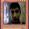 hamza-3