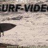 surf-video