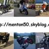 menton50