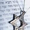 israel-je-taime