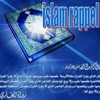 islamrappel