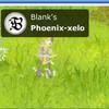 phoenix-xelo