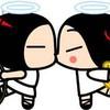 azn-couple