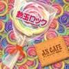 nyappy-an-cafe-57