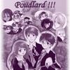 poudlard-school-hp