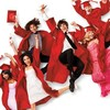 the-hsm4-story