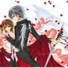 yuki-love-musik