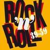 rock-its-all