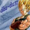 dbz-du57
