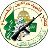 the-qassam-army