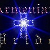 armeniantxa