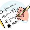 best-sc-math