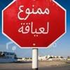ayoub--c