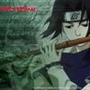 next-uchiwa