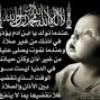 ayatallah91