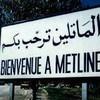 metlinebeach27034