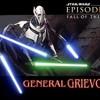 grievous2