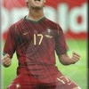 c-ronaldo7-star