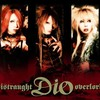 dio-distraught-overlord3