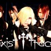 exist-trace-world