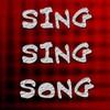 singsingsong