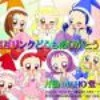 doremi-music-star