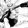 life-is-rock-powa