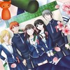 love-fruits-basket12