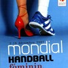 handballsmhb