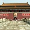 my-china-blog