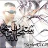 style-talha-amis