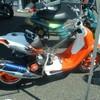xp6-mk-pro-race
