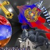 Armenie-69270