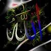 x3-allah-my-life-x3
