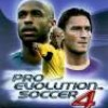 pes-interactive