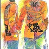 Shonan-Street-Performers