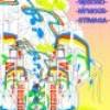 vibration-colorz